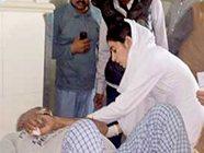 Lahore Hospital: Barnabas Fund