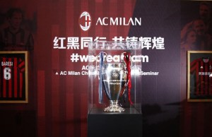 milan-china-lancement