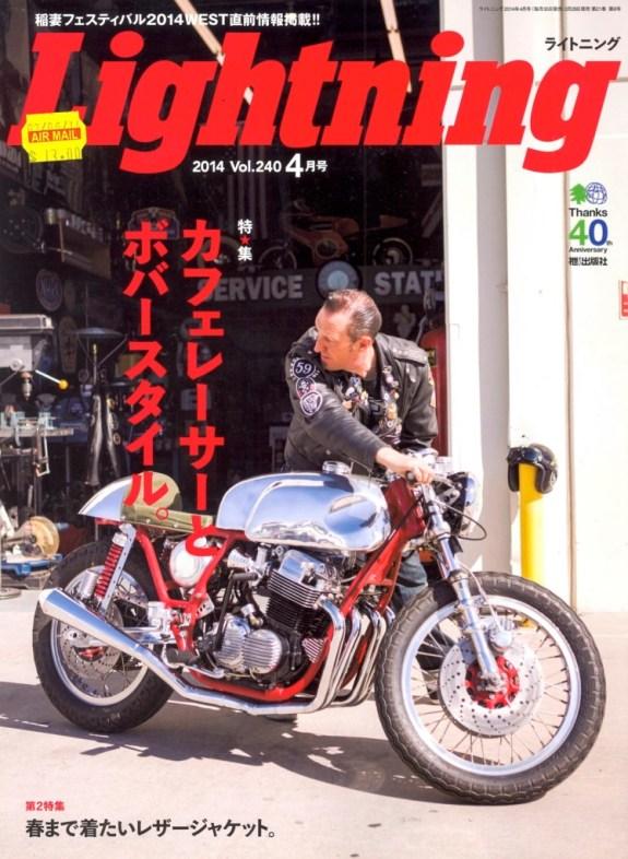 Lightning_cover
