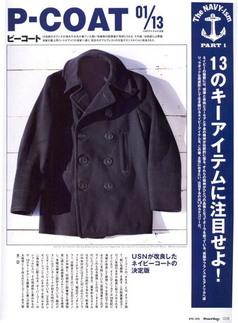 Free & easy Pea Coat