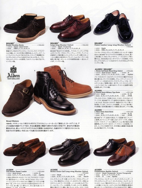 beams_plus_catalog_fall_2008-101