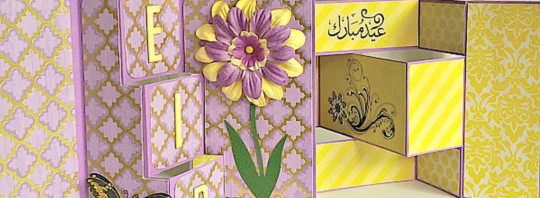ACraftyArab Eid Step CardWP