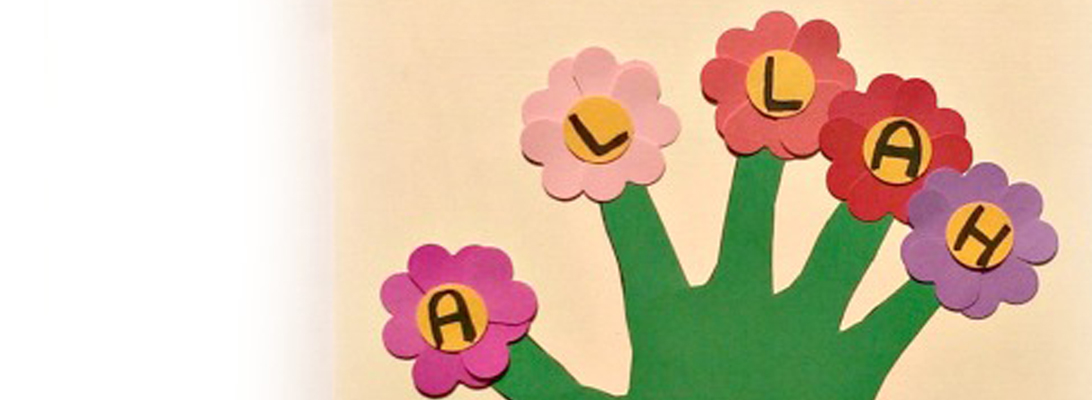 ACraftyArab Allah helps me grown handprintWP