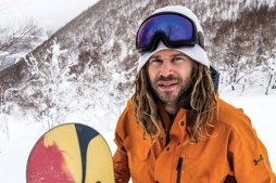 Snowboarder John Jackson Joins Under Armour