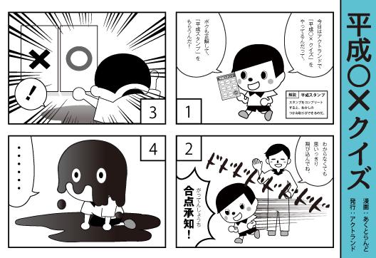 006-ev-04-qize-s