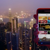 Subsidized Smartphones from Hong Kong Hotels