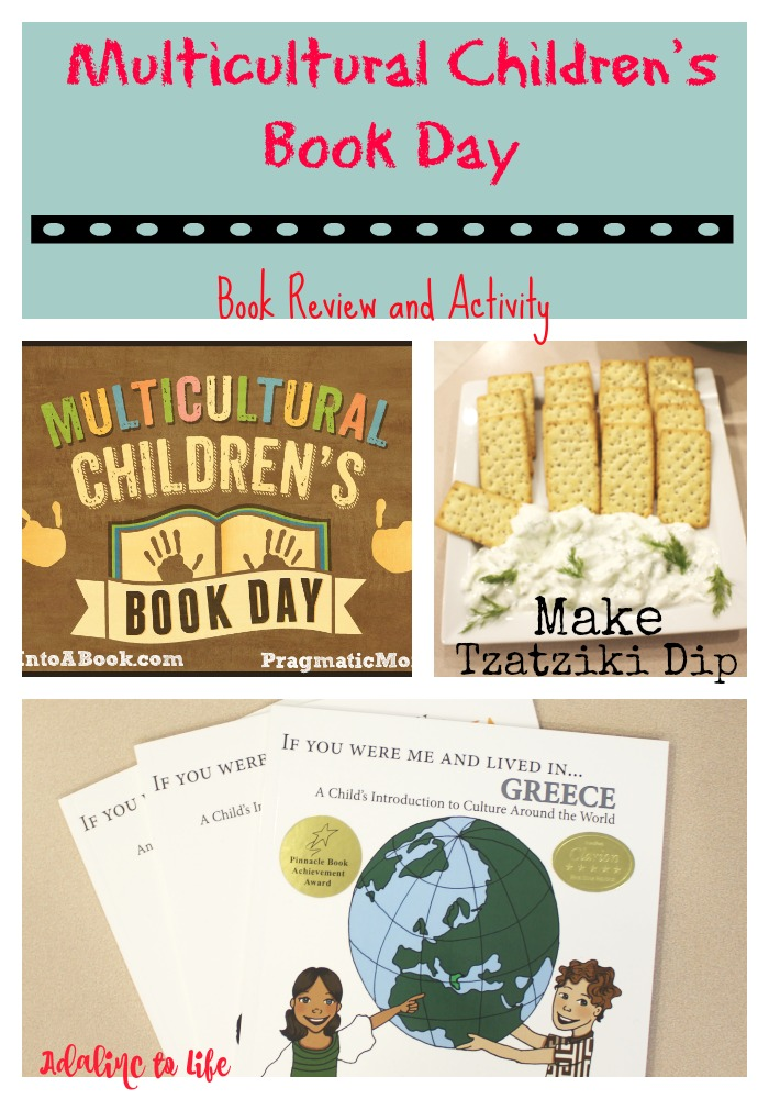 Multicultural Children's Book DAy 2016