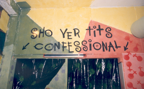 2. the confessional