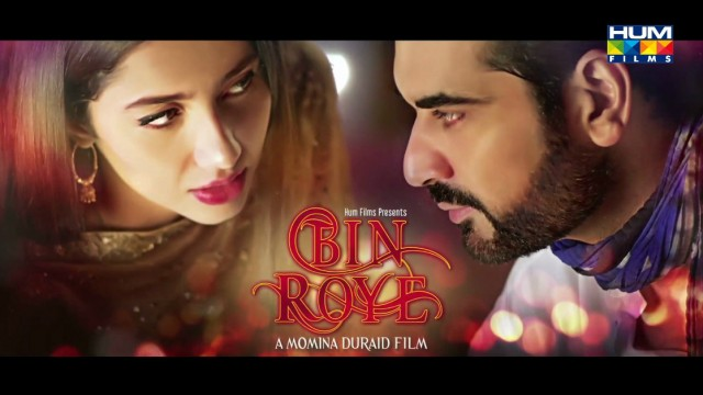 Bin Roye Pakistani Movie 2015