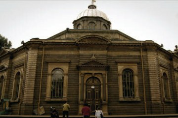 St George cathedral, Addis Ababa