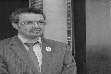 DR. Tedros Adnahom