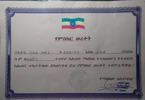befeqadu-certificate