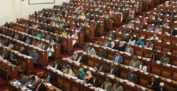"""Résultat de recherche d'images pour """"ethiopian, federal state, ethiopia, local government, 2016, 2017"""""""