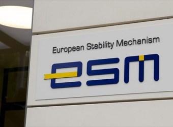 european-stability-mechanism-esm-sima-logotupo