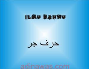 Huruf Jar Dalam Bahasa Arab