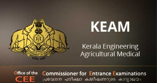 KEAM Kerala Engineering Agricultural Medical