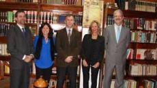 Jueces del Superior Tribunal de Justicia