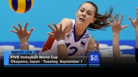 2015 FIVB Volleyball Women's World Cup: Okayama, Japan: USA vs. Cuba