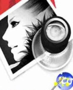 Perfect Icon 2.41 Full Keygen Free Download