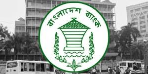 Bangladesh Bank Loses 80 Million USD