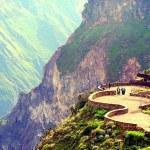 """Arequipa También conocida como la """"Ciudad Blanca"""""""