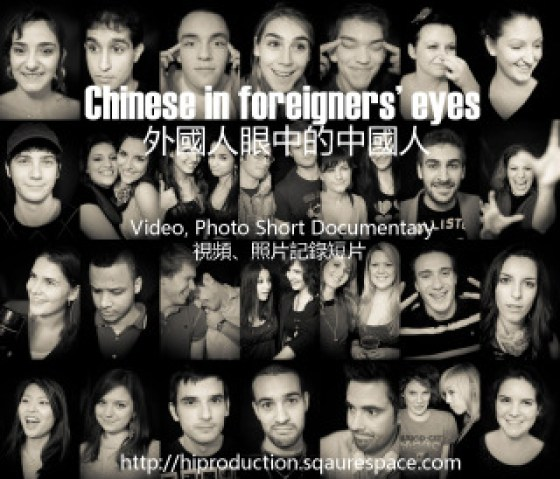 Chinese Through Foreigner's Eyes