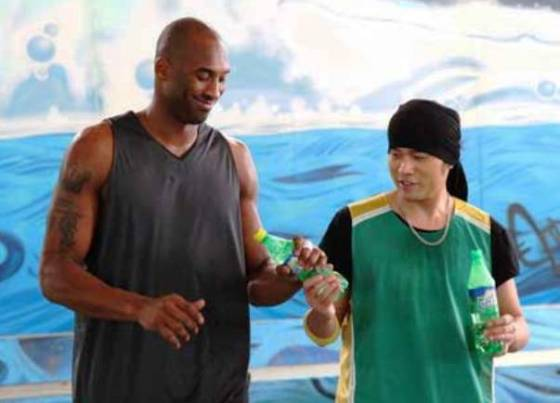 Sprite China - Kobe Bryant and Jay Chou 2011