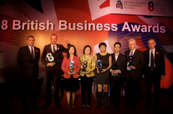 Plastered - Dominic at British Awards