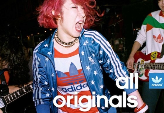 Adidas china ORIGINALS - Showcase of Chinese Creative Talent