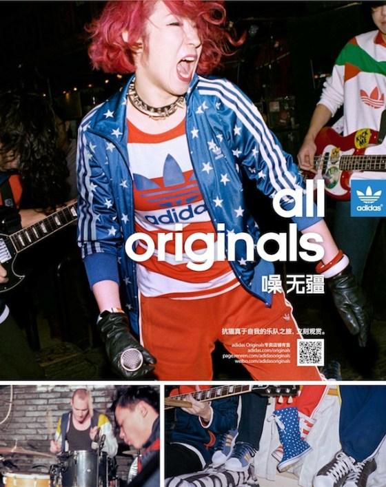 Kang Mao (Adidas Originals)