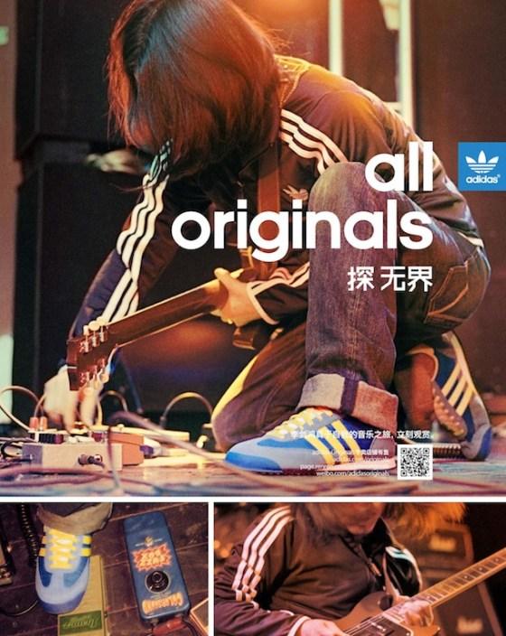 Li Jianhong (Adidas Originals)