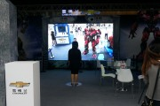 Chevy Outdoor Activation Uses Augmented Reality Transformers