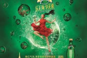 Perrier Launches Highly Addictive Bubble-Popping Game