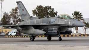 UAE fighter jet crashed in Yemen