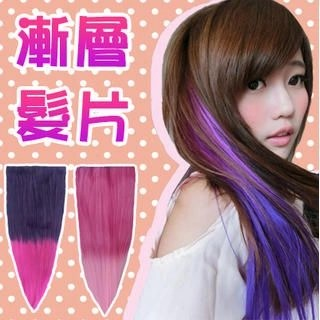 Gradient Hair Extention - Straight