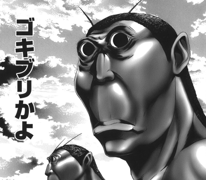 gokigoki