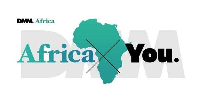 アフリカ市場で事業を創造せよ!あのDMM.comが新プロジェクトに挑む若者を募集中!