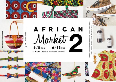 Africa Market Vol.2 By SAA (1)