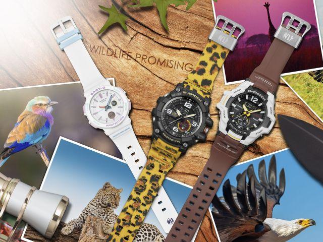 アフリカの野生動物がモチーフに!G-SHOCK、環境保全団体とのコラボモデルを発表!