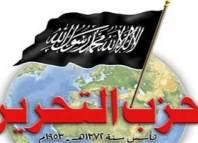 حزب التحرير يصدر أول جريدة ناطقة باسمه