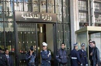 وزارة الداخلية تفتح مناظرة إنتداب حفاظ أمن