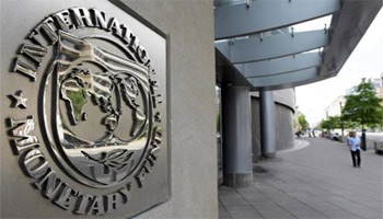 Tunisia: IMF mission expected February 18 to di ...