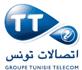 Tunisie Telecom lance à partir du 1er Novembre courant le service « Facebook SMS ».