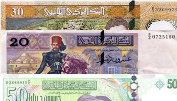 Les billets de banque de 20 dinars (type 1992)