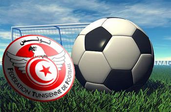 La deuxième journée de la ligue 1 commencera par deux rencontres dont l'une aura lieu à Kairouan entre deux équipes ayant perdu la première