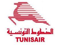 Suite au licenciement de 70 agents de la compagnie nationale Tunisair à cause de leur collaboration avec une entreprise appartenant à Mehdi Ben Gharbia député l'ANC