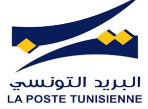 La Poste Tunisienne a réalisé un résultat positif de 8