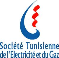 La Société tunisienne d'électricité et du gaz (STEG) a adopté un nouveau «tarif interruptible» pour les grands consommateurs d'électricité de haute et moyenne tension
