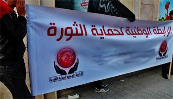 La Ligue nationale de protection de la Révolution