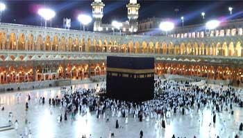 Le ministère saoudien du Hadj a annoncé